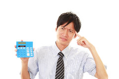 Disappointed Asian businessman stock image