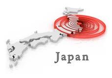 Disastre de Japão na estação nuclear Fotografia de Stock