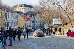 Discesa di Andriyivskyy Fotografia Stock Libera da Diritti