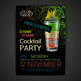 Disco cocktail party poster Royalty Free Stock Photo