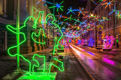 Disco Street Dmitrovka. Decorating of the street in Moscow in the form of dancing people Stock Image