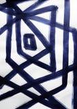 Discobezinningen in de spiegelgang vector illustratie
