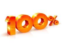 Disconto um hundredpercent Estilo isométrico Ilustração Stock