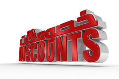 Discount with Arabic. Discount Text in perspective with Arabic on top Stock Photos