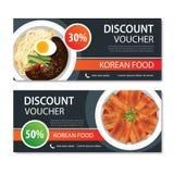 Discount voucher asian food template design. Korean set Royalty Free Stock Image