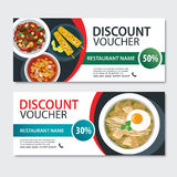 Discount voucher mexican food template design. Discount voucher mexican food template flat design Stock Images