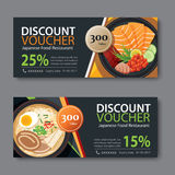 Discount voucher template with japanese food flat design. Vector discount voucher template with japanese food flat design Royalty Free Stock Photography