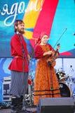 Discours par l'orchestre folklorique russe de l'inconnu d'ensemble Image libre de droits