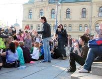 Discurso de la oposición fotografía de archivo libre de regalías