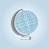 Diseñador gráfico de la bola Imagen de archivo