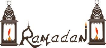 Diseñe el elemento con una linterna festiva en el Ramadán Fotos de archivo