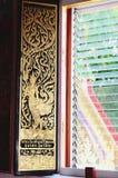 Diseñe la ventana tailandesa hermosa del templo de la arquitectura del estilo en Wat Imagen de archivo libre de regalías