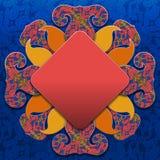 Diseño abstracto del vector 3D Fotos de archivo libres de regalías