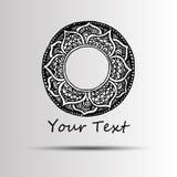 Diseño arquitectónico de la textura de los musulmanes del fondo redondo del ornamento ilustración del vector