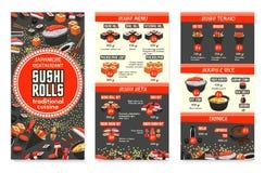 Diseño asiático del menú de la comida de la cocina japonesa del vector ilustración del vector