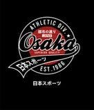 Diseño atlético de la tipografía de la camiseta de Tokio Fotos de archivo
