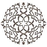 Diseño blanco y negro del orbe ilustración del vector