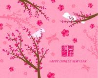 Diseño chino chino oriental del vector de la tarjeta del Año Nuevo de DesignOriental del vector del Año Nuevo