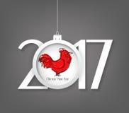 Diseño chino creativo del texto del Año Nuevo 2017 con la bola de la Navidad