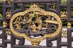 Diseño chino de la cerca Fotos de archivo libres de regalías