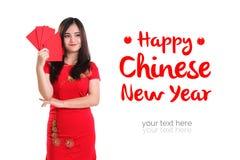Diseño chino de la tarjeta de felicitación del Año Nuevo Imagen de archivo libre de regalías