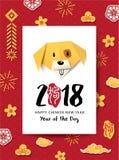 Diseño chino de la tarjeta de felicitación del Año Nuevo 2018 con el perro de la papiroflexia Foto de archivo