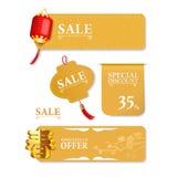 Diseño chino del Año Nuevo