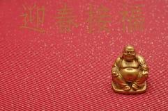 Diseño chino del Año Nuevo Fotografía de archivo