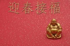 Diseño chino del Año Nuevo Imagen de archivo libre de regalías