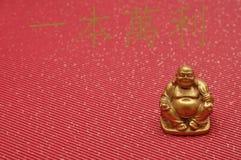 Diseño chino del Año Nuevo Imagenes de archivo