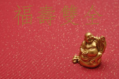 Diseño chino del Año Nuevo Buda alegre de risa Imagen de archivo