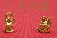 Diseño chino del Año Nuevo Buda alegre de risa Imágenes de archivo libres de regalías