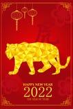 Diseño chino del Año Nuevo por el año de tigre libre illustration