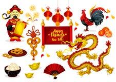 Diseño chino del cartel del saludo del Año Nuevo