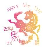 Diseño chino del corte del papel del año del caballo Imagen de archivo