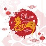 Diseño chino 2017 del vector de la plantilla del Año Nuevo Fotos de archivo libres de regalías