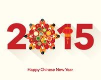 Diseño chino del vector del Año Nuevo 2015