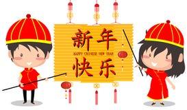 Diseño chino feliz del Año Nuevo 2018, sonrisa feliz linda del muchacho y de la muchacha en palabras chinas en el año rojo del fo stock de ilustración