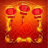Diseño chino feliz del vector del Año Nuevo