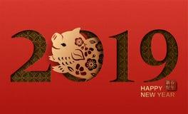 Diseño chino lunar del Año Nuevo