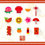 Diseño chino oriental del vector del Año Nuevo Imagenes de archivo