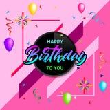 Diseño colorido de la plantilla del fondo del cumpleaños con impulso y confeti Foto de archivo