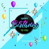 Diseño colorido de la plantilla del fondo del cumpleaños con impulso y confeti Fotografía de archivo