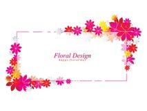 Diseño colorido del extracto de las hojas Fotografía de archivo