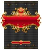 Diseño con el marco de oro adornado ilustración del vector