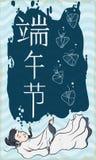 Diseño conmemorativo de leyenda de Qu Yuan para el festival de Duanwu, ejemplo del vector ilustración del vector