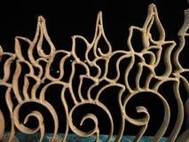 Diseño de cerca del hierro Fotos de archivo libres de regalías