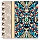 Diseño de cubierta ornamental espiral del cuaderno Imágenes de archivo libres de regalías