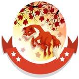 Diseño de la bandera con el salto del zorro libre illustration