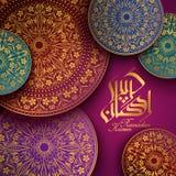 Diseño de la caligrafía de Ramadan Kareem libre illustration